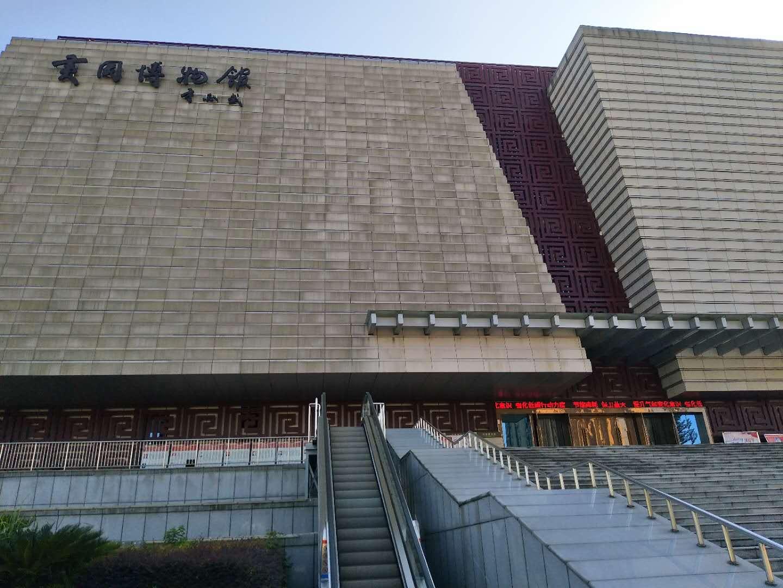 1黄冈博物馆.jpg