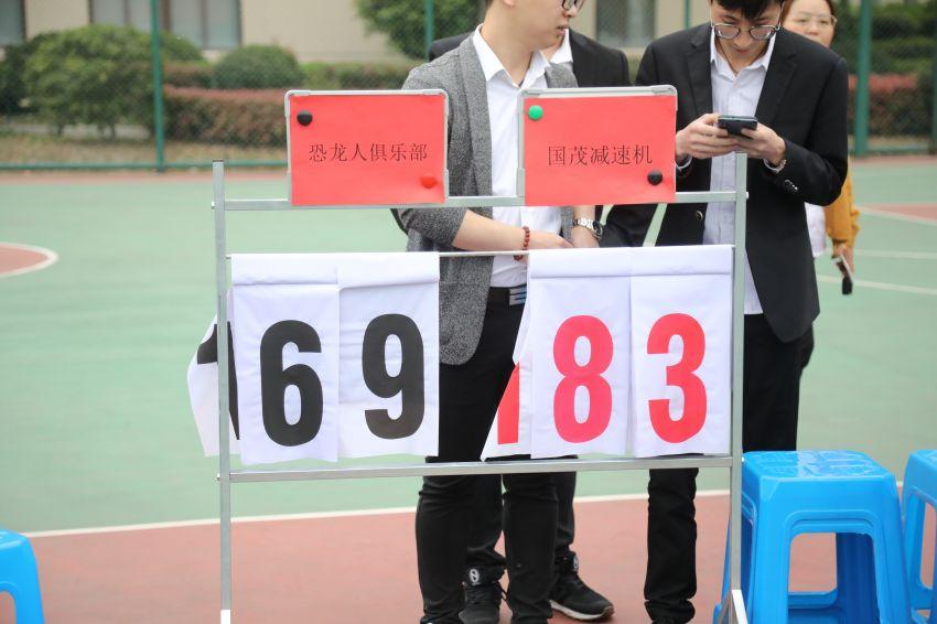 6——比赛结果.JPG
