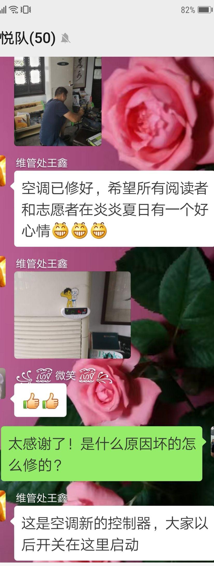 QQ图片20190706105813.jpg