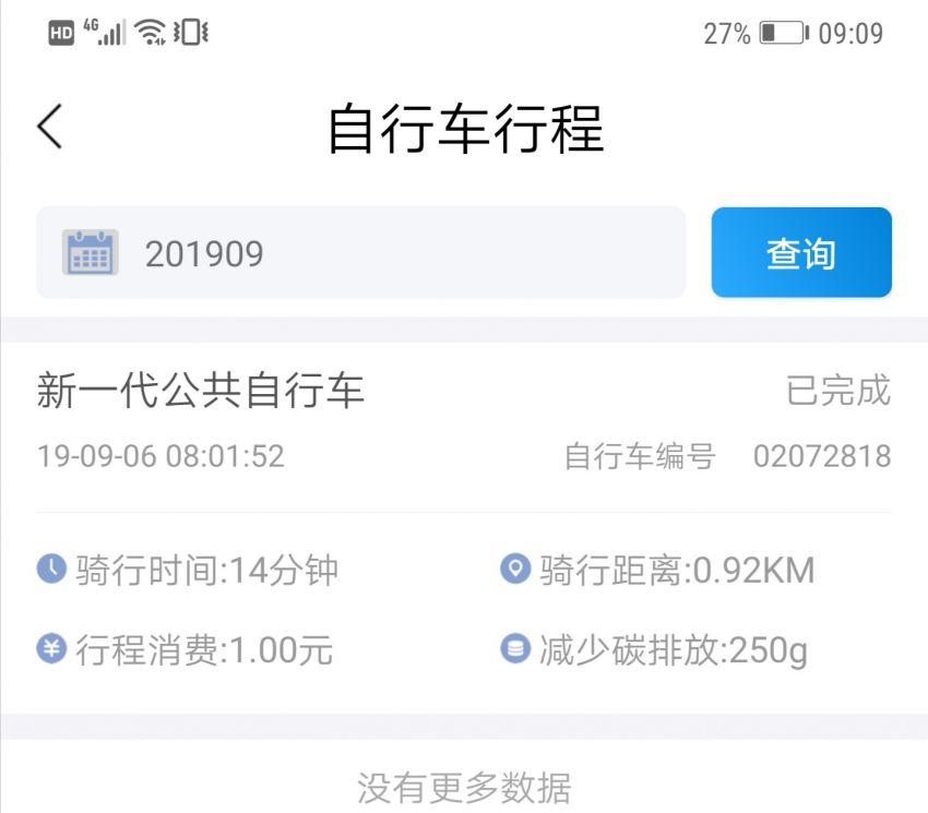 Screenshot_20190906_090933.jpg