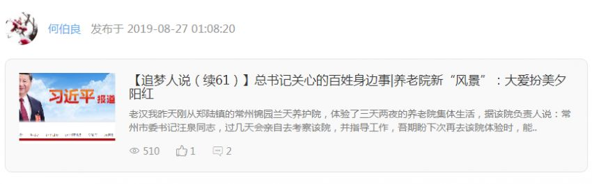 QQ浏览器截图20190903213220.png