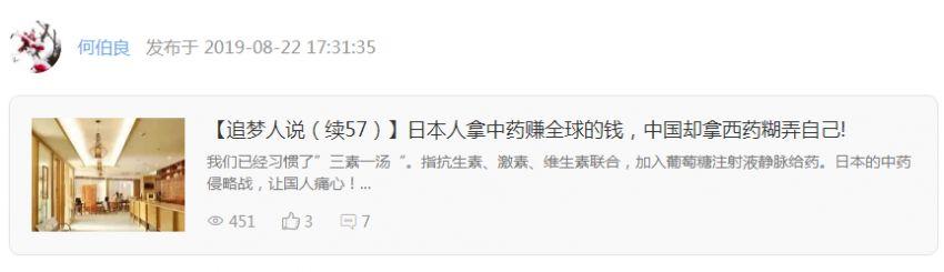 QQ浏览器截图20190903213433.png