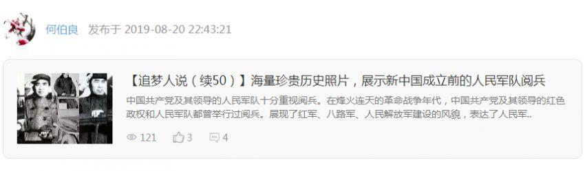 QQ浏览器截图20190903220610.png