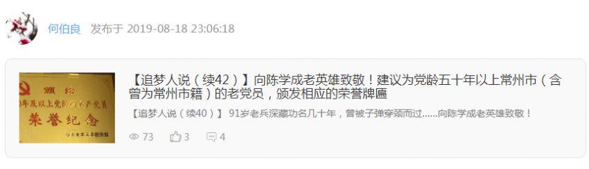 QQ浏览器截图20190903221551.png
