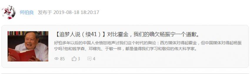 QQ浏览器截图20190903221616.png