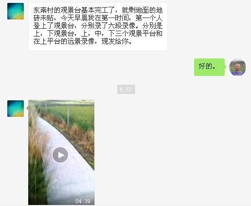 宝福视频.jpg