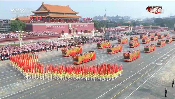国庆七十周年群众游行2.jpg
