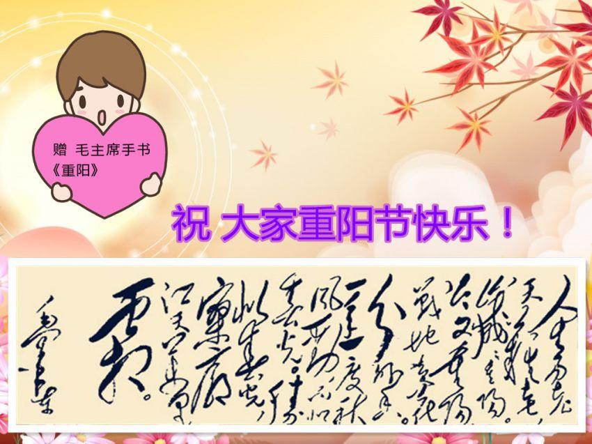 MAIN201312232125000131320011552_副本.jpg