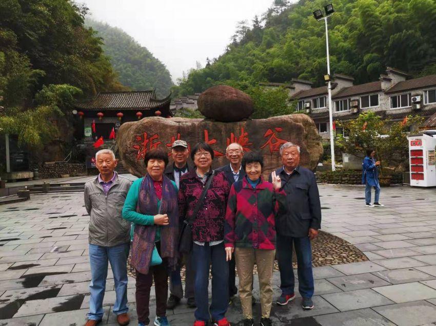 游览浙北大峡谷合影.jpg