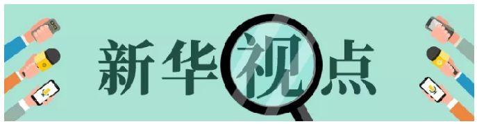 QQ浏览器截图20190302164022.png