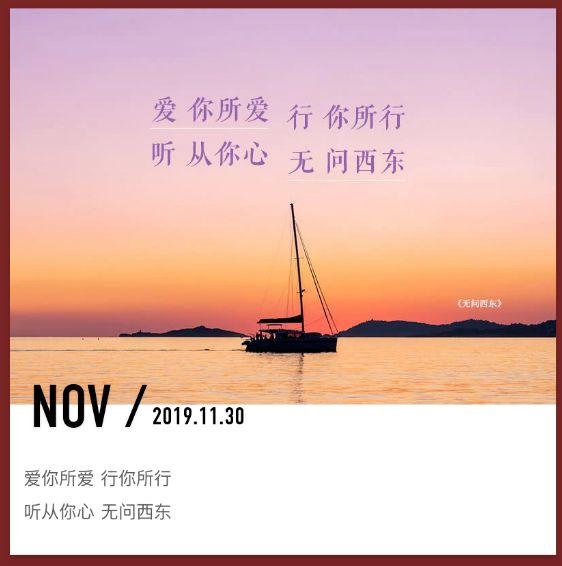 QQ浏览器截图20191130132722.png