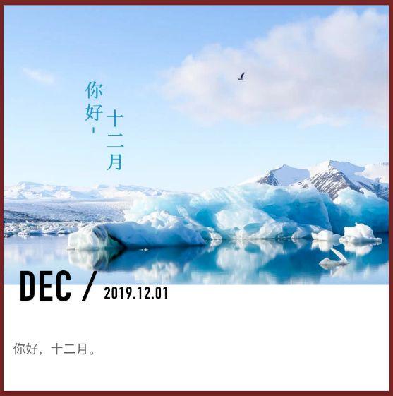 QQ浏览器截图20191201084631.png