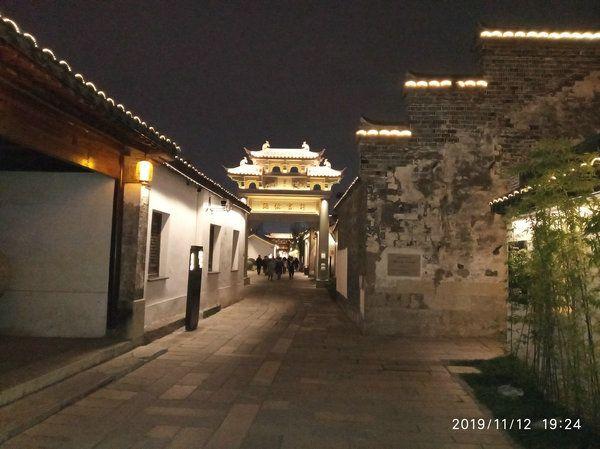 青果巷夜景1.jpg