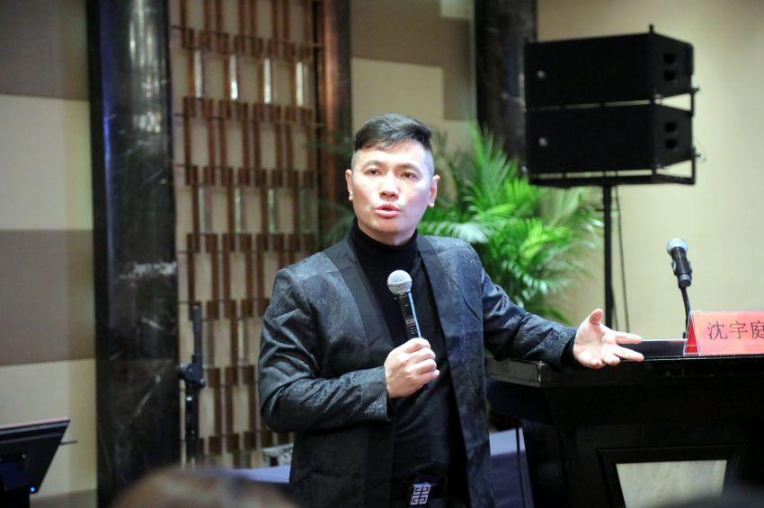 6——1——图为沈宇庭博士给国茂经销商经理授课现场.JPG