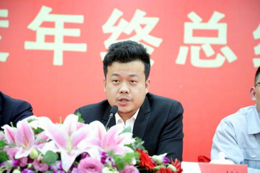 1——1——徐彬总经理对生产一线员工提出新要求.JPG