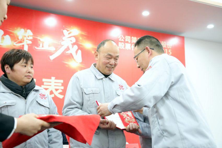 8——1——为退休人员颁发荣誉证书和奖金.JPG