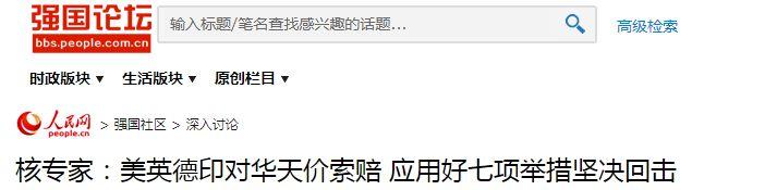 QQ浏览器截图20200517140850.png