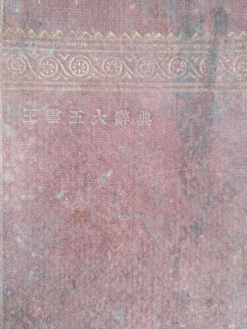 7ecbc06c20023ecc73cf8dff5596f28.jpg
