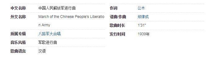 QQ浏览器截图20200801145542.png