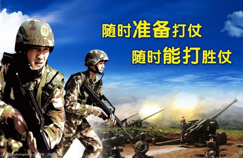 suishizhunbeidazhang-24434422_1.jpg