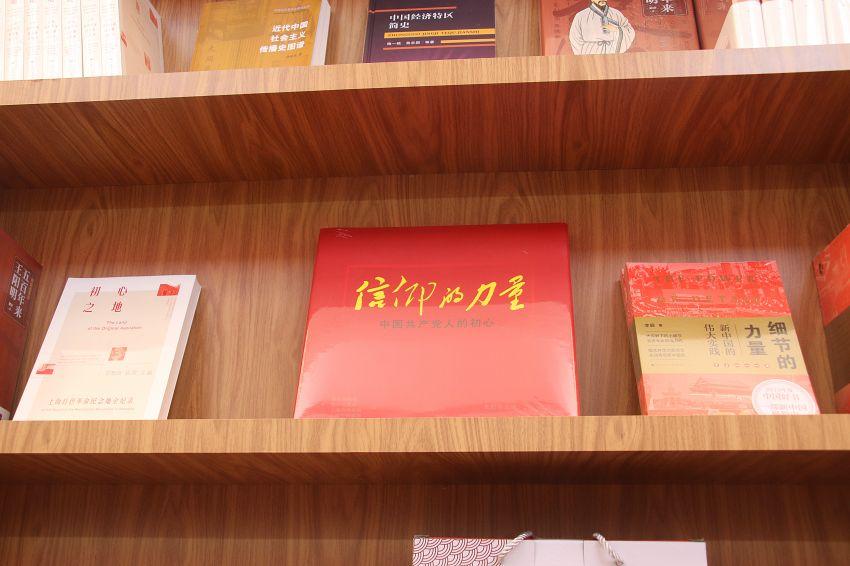 IMG_8689_副本.JPG