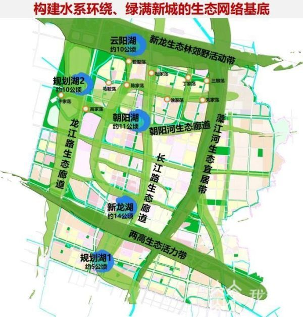 常州高铁新城规划2.jpg
