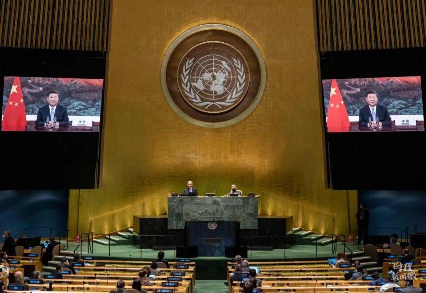 7——图为习近平主席9月21日以视频方式在联合国成立75周年纪念峰会上作重要讲话.jpg
