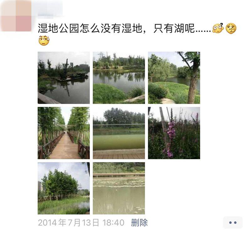 QQ图片20201004115308.jpg