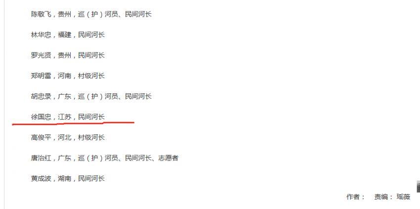 10月9日结果通报,图为水利部官网截图2.png