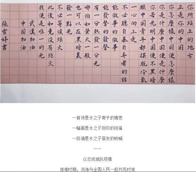 QQ浏览器截图20201027132059.png
