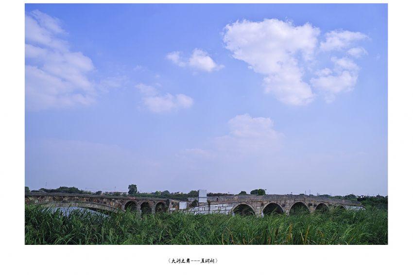 大河之舞-五洞桥1.jpg