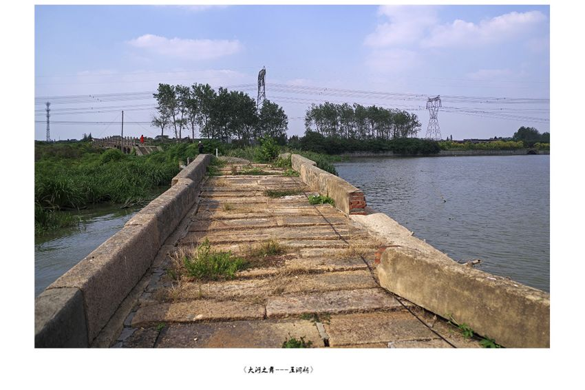 大河之舞-五洞桥2.jpg
