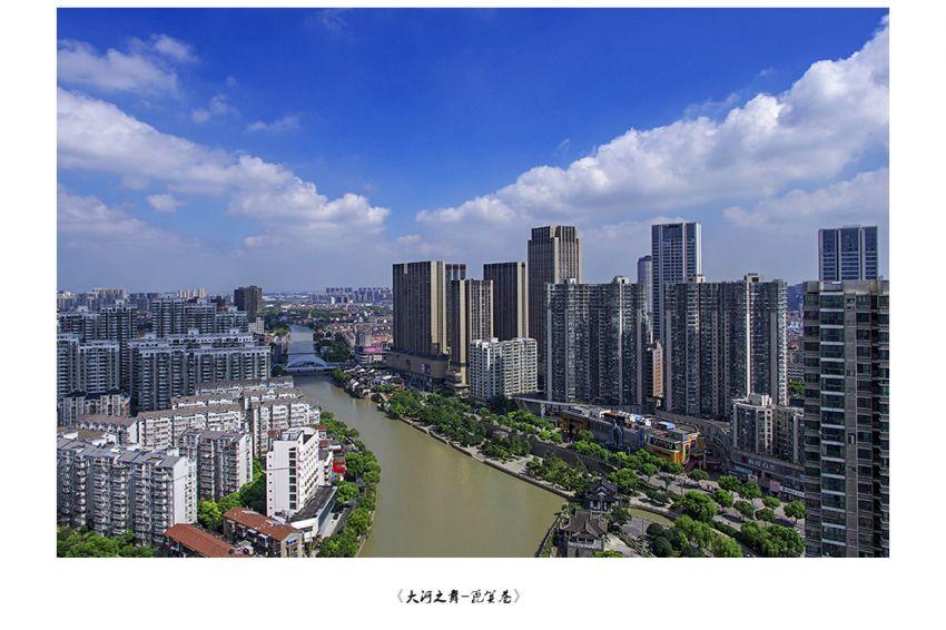 大河之舞-篦箕巷1.jpg