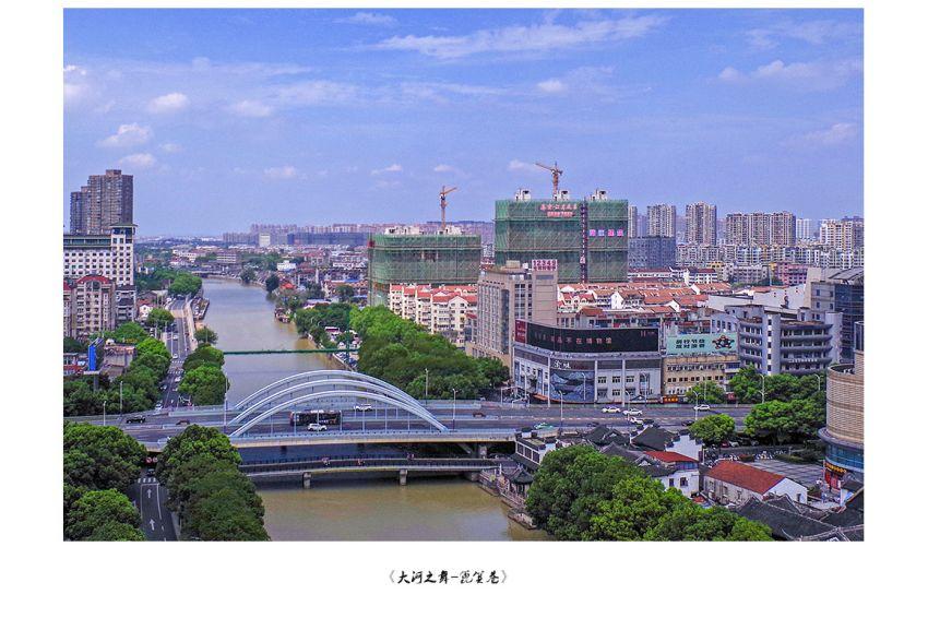 大河之舞-篦箕巷2.jpg