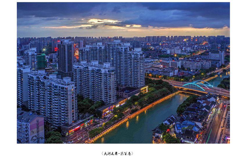 大河之舞-篦箕巷3.jpg