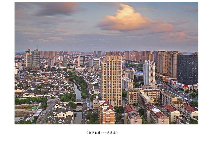 大河之舞-青果巷1.jpg