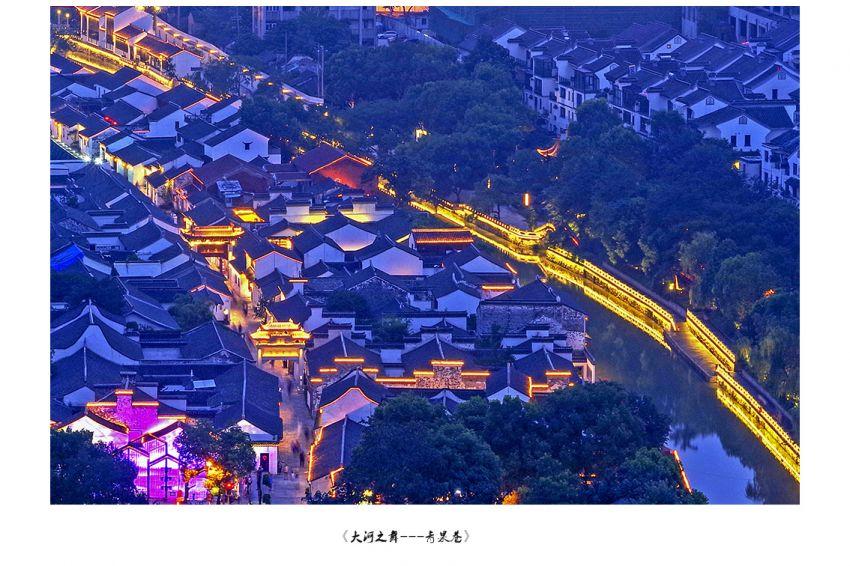 大河之舞-青果巷2.JPG