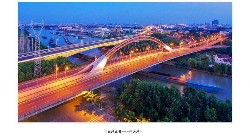 大河之舞-新运河1.jpg