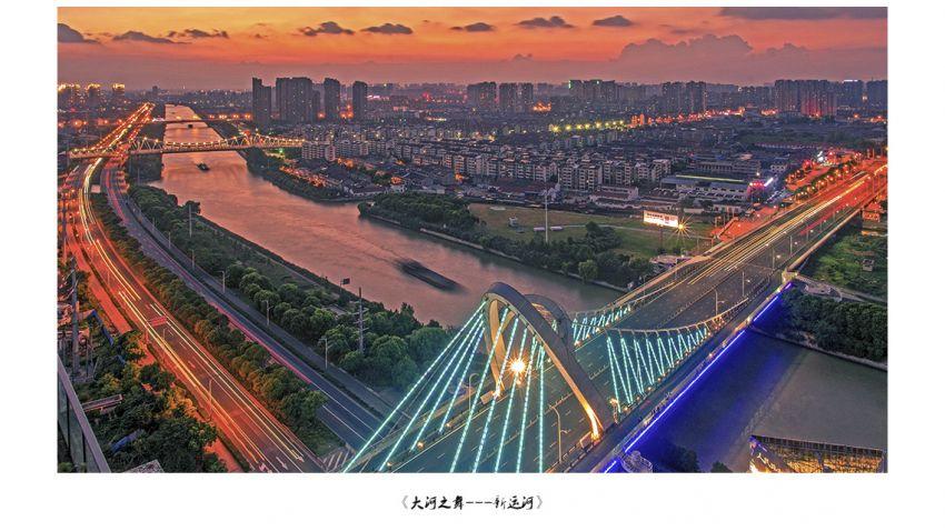 大河之舞-新运河2.jpg
