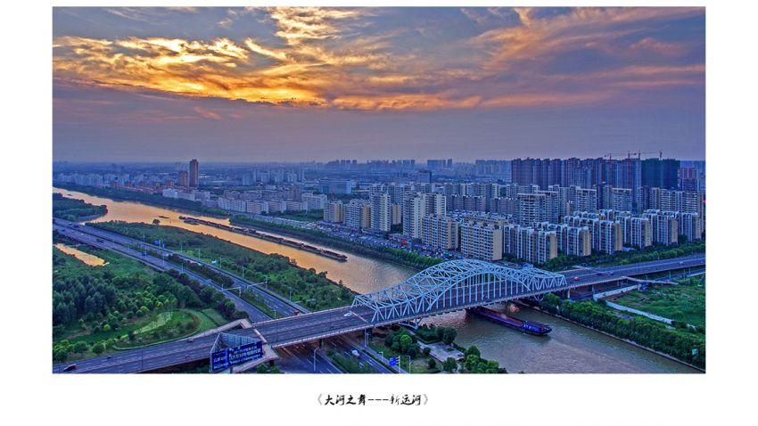 大河之舞-新运河4.jpg