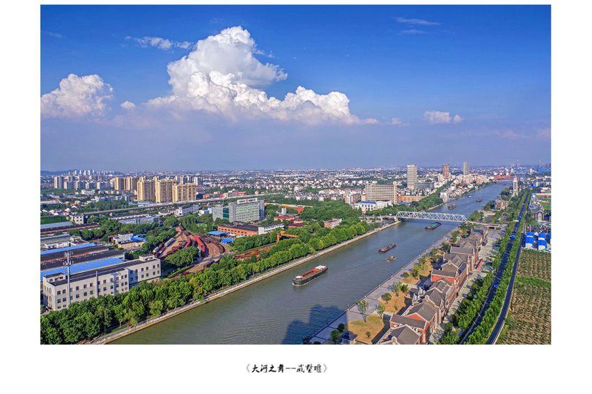 大河之舞-戚墅堰2.jpg