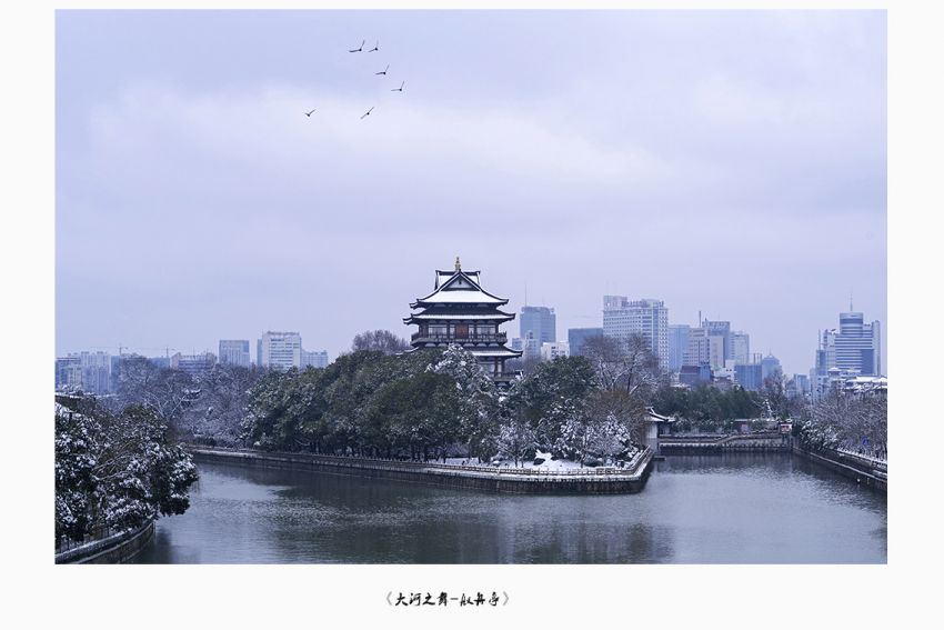 大河之舞-舣舟亭1.jpg