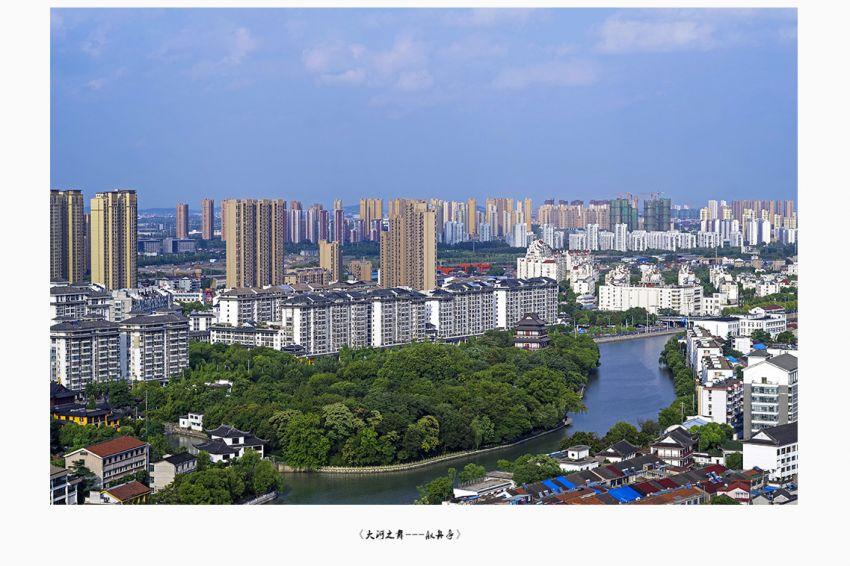 大河之舞-舣舟亭2.jpg