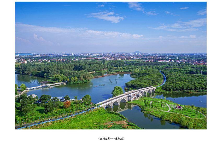 大河之舞-宋剑湖3.jpg