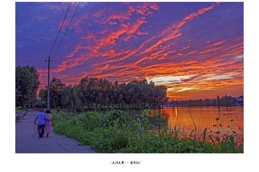 大河之舞-宋剑湖2.jpg