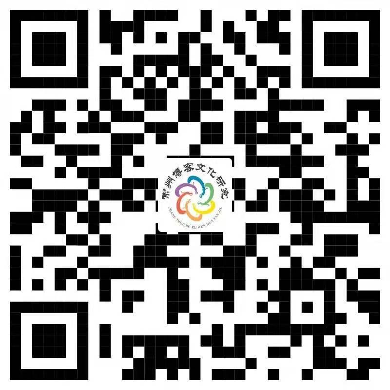 微信图片_20210113115327.jpg