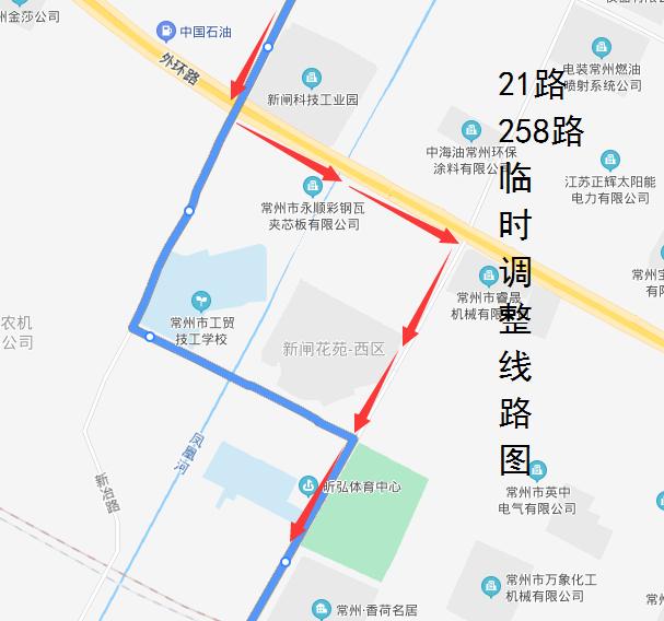 21路、258路临时调整线路图2021.png