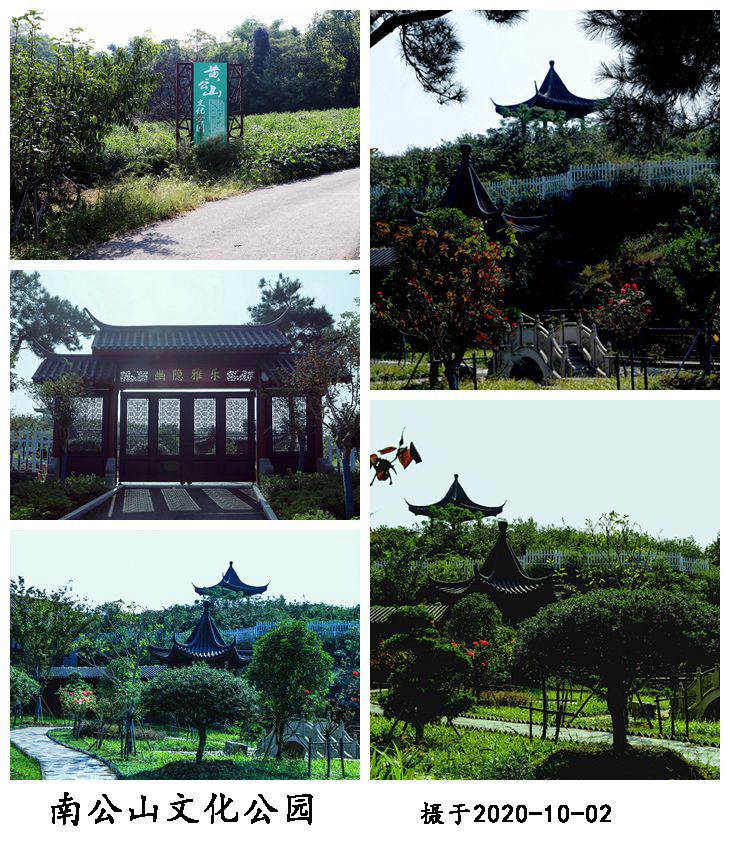 二.《徒门塘黄公山文化公园》组照之一8.jpg