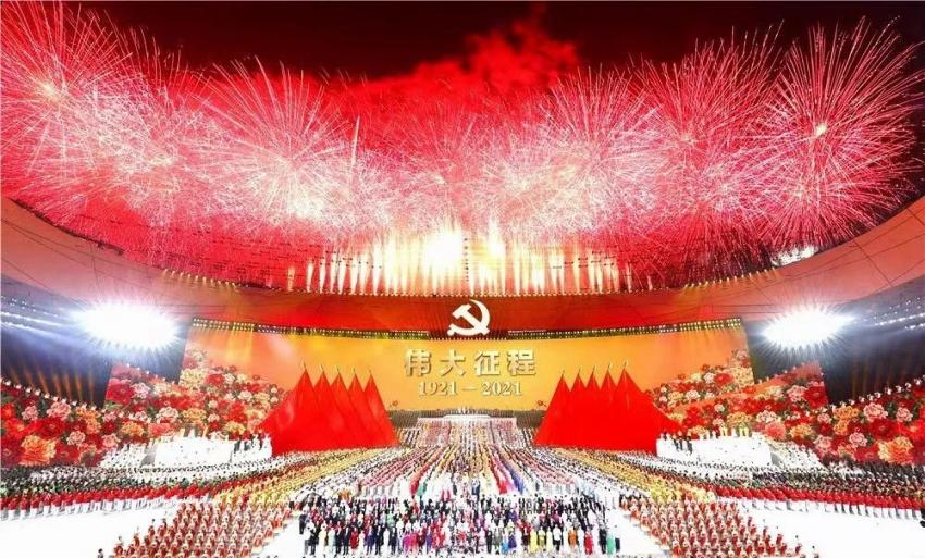 北京鸟巢 庆祝中国共产党建党100周年庆典.jpg