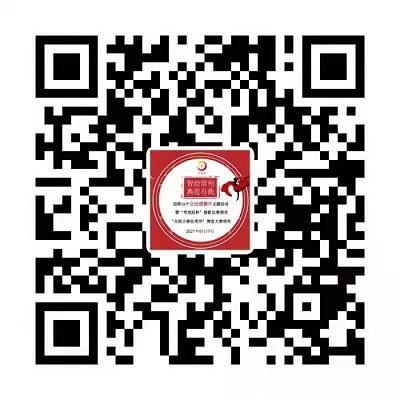微信图片_20210916085116.jpg